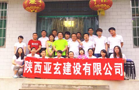 2014六月活动节