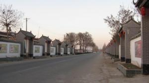 北樊社区住宅项目